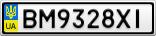 Номерной знак - BM9328XI