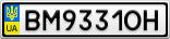 Номерной знак - BM9331OH