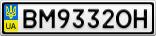 Номерной знак - BM9332OH