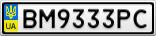 Номерной знак - BM9333PC