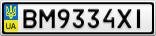Номерной знак - BM9334XI