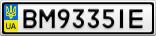 Номерной знак - BM9335IE