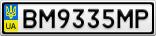 Номерной знак - BM9335MP
