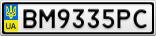 Номерной знак - BM9335PC
