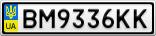 Номерной знак - BM9336KK