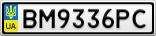 Номерной знак - BM9336PC