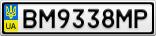 Номерной знак - BM9338MP