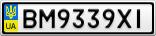 Номерной знак - BM9339XI