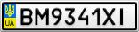 Номерной знак - BM9341XI