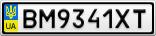 Номерной знак - BM9341XT
