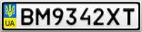 Номерной знак - BM9342XT