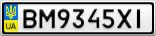 Номерной знак - BM9345XI