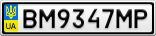 Номерной знак - BM9347MP