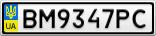 Номерной знак - BM9347PC