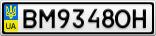 Номерной знак - BM9348OH