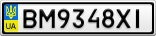 Номерной знак - BM9348XI