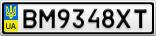 Номерной знак - BM9348XT