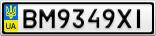 Номерной знак - BM9349XI