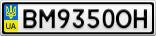Номерной знак - BM9350OH