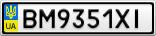 Номерной знак - BM9351XI