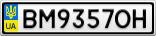 Номерной знак - BM9357OH