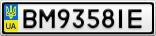 Номерной знак - BM9358IE