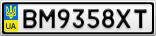 Номерной знак - BM9358XT