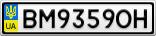 Номерной знак - BM9359OH