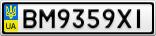 Номерной знак - BM9359XI