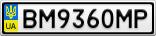 Номерной знак - BM9360MP