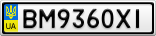 Номерной знак - BM9360XI