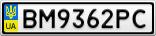 Номерной знак - BM9362PC