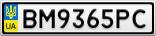 Номерной знак - BM9365PC
