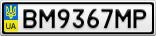Номерной знак - BM9367MP
