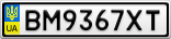Номерной знак - BM9367XT
