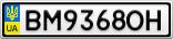 Номерной знак - BM9368OH