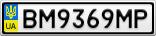 Номерной знак - BM9369MP