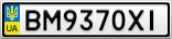Номерной знак - BM9370XI
