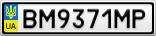 Номерной знак - BM9371MP