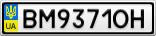 Номерной знак - BM9371OH