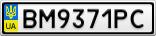 Номерной знак - BM9371PC