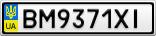 Номерной знак - BM9371XI