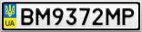 Номерной знак - BM9372MP