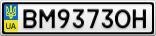 Номерной знак - BM9373OH