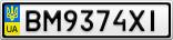 Номерной знак - BM9374XI