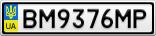 Номерной знак - BM9376MP