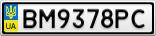 Номерной знак - BM9378PC