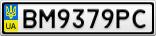 Номерной знак - BM9379PC