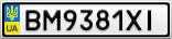 Номерной знак - BM9381XI