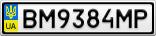 Номерной знак - BM9384MP